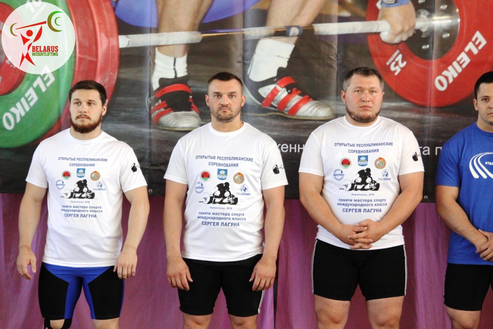 Peter Asaonok, Vadzim Straltsou, Andrei Aramnau , Maxim Mudrevsky