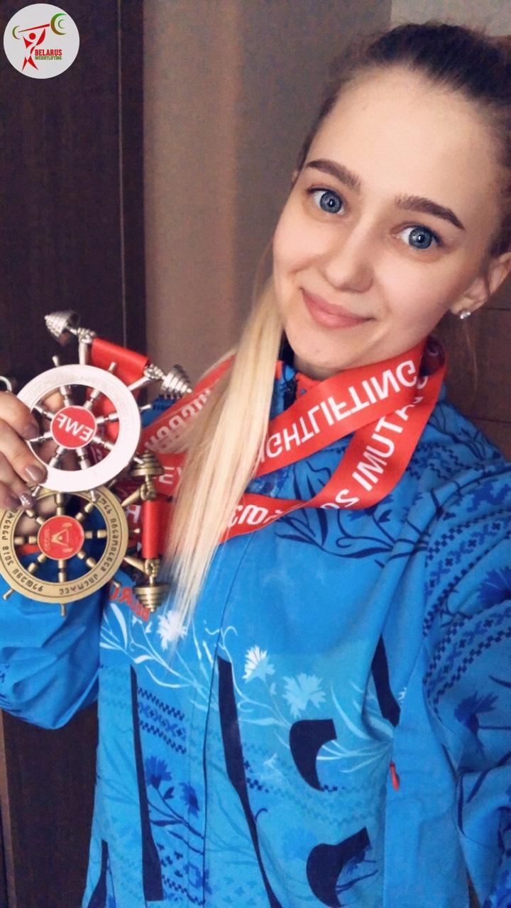 Юлия Асаёнок
